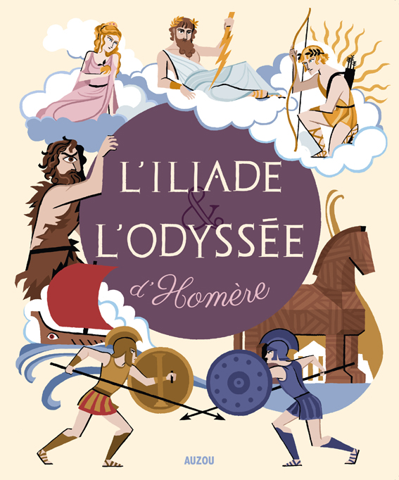 L'iliade et l'odyssée d'Homère - Cover